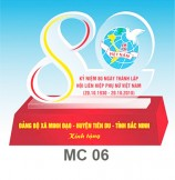 Biểu trưng MC06